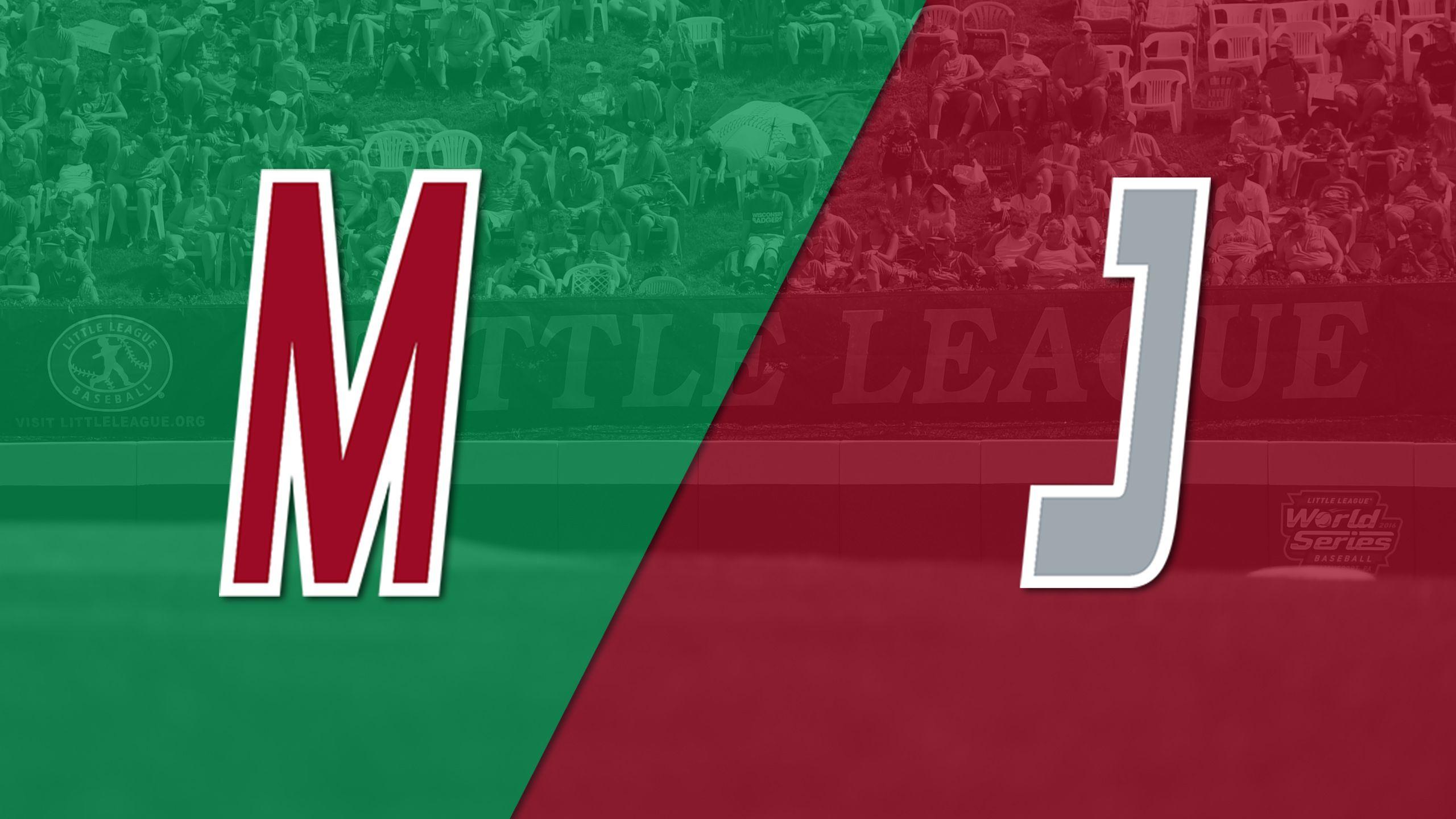 Reynosa, Mexico vs. Tokyo, Japan (International Championship Game) (Little League World Series)