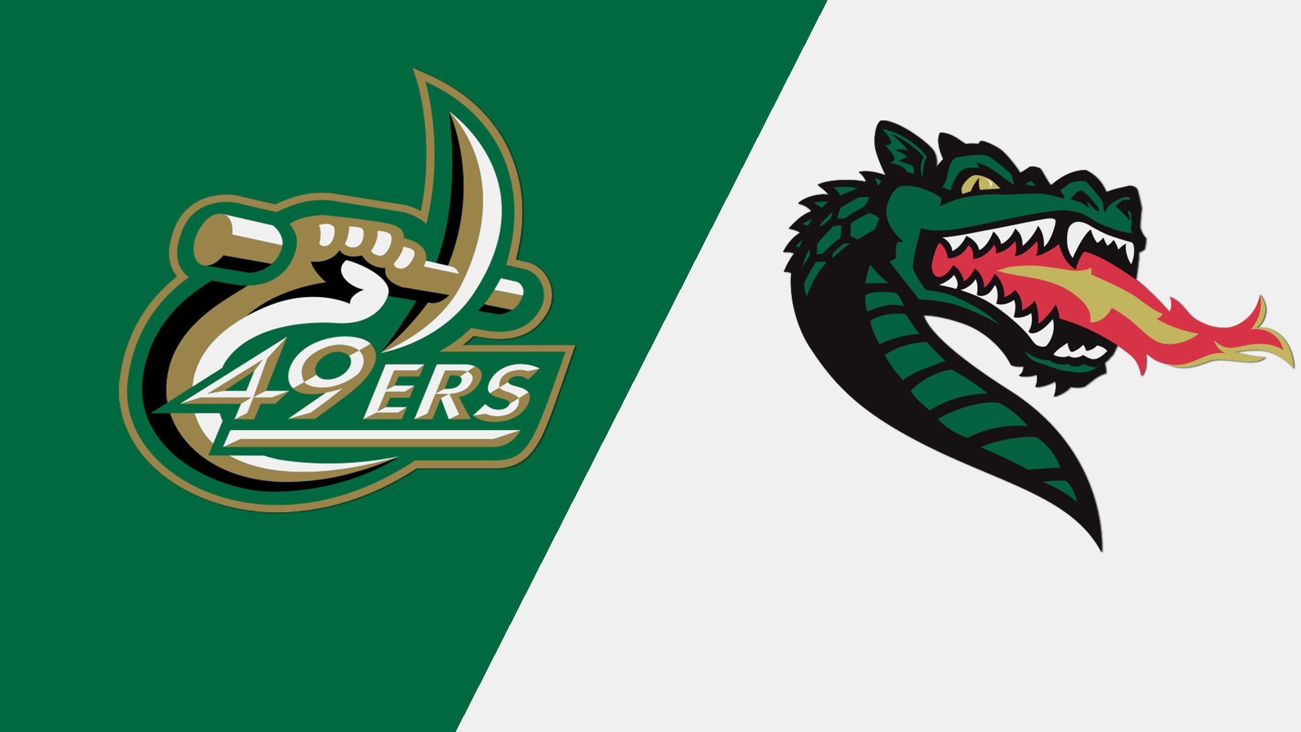 Charlotte vs. UAB (Game 6) (Game 6) (Conference USA Baseball Tournament)