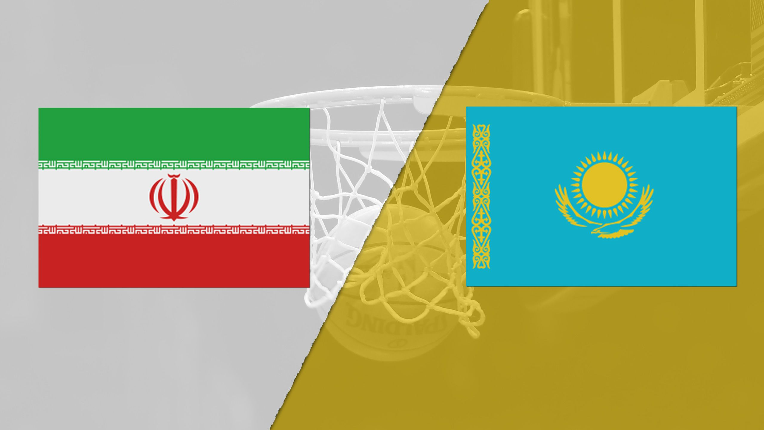 Iran vs. Kazakhstan (FIBA World Cup 2019 Qualifier)
