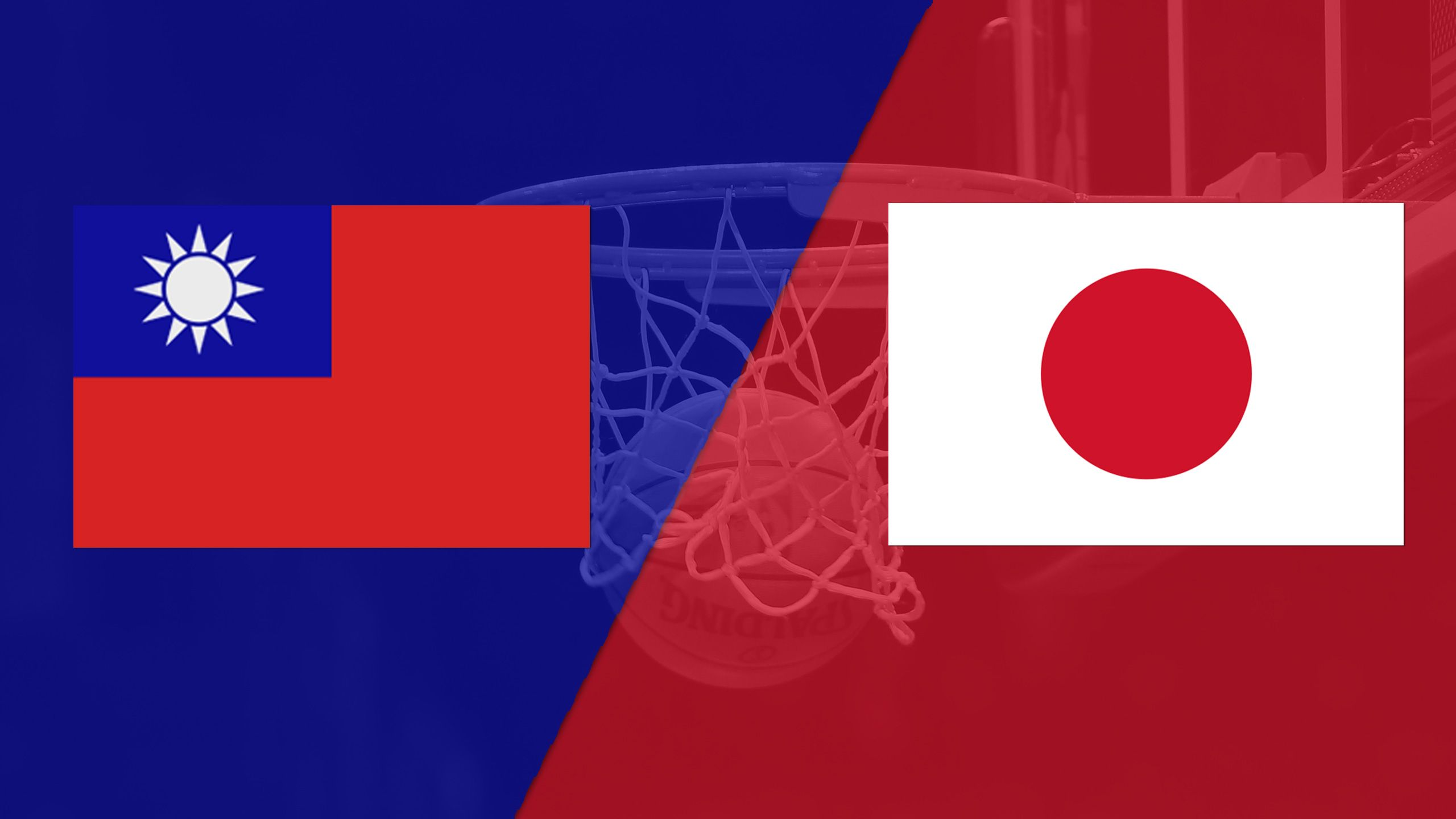 Chinese Taipei vs. Japan (FIBA World Cup 2019 Qualifier)