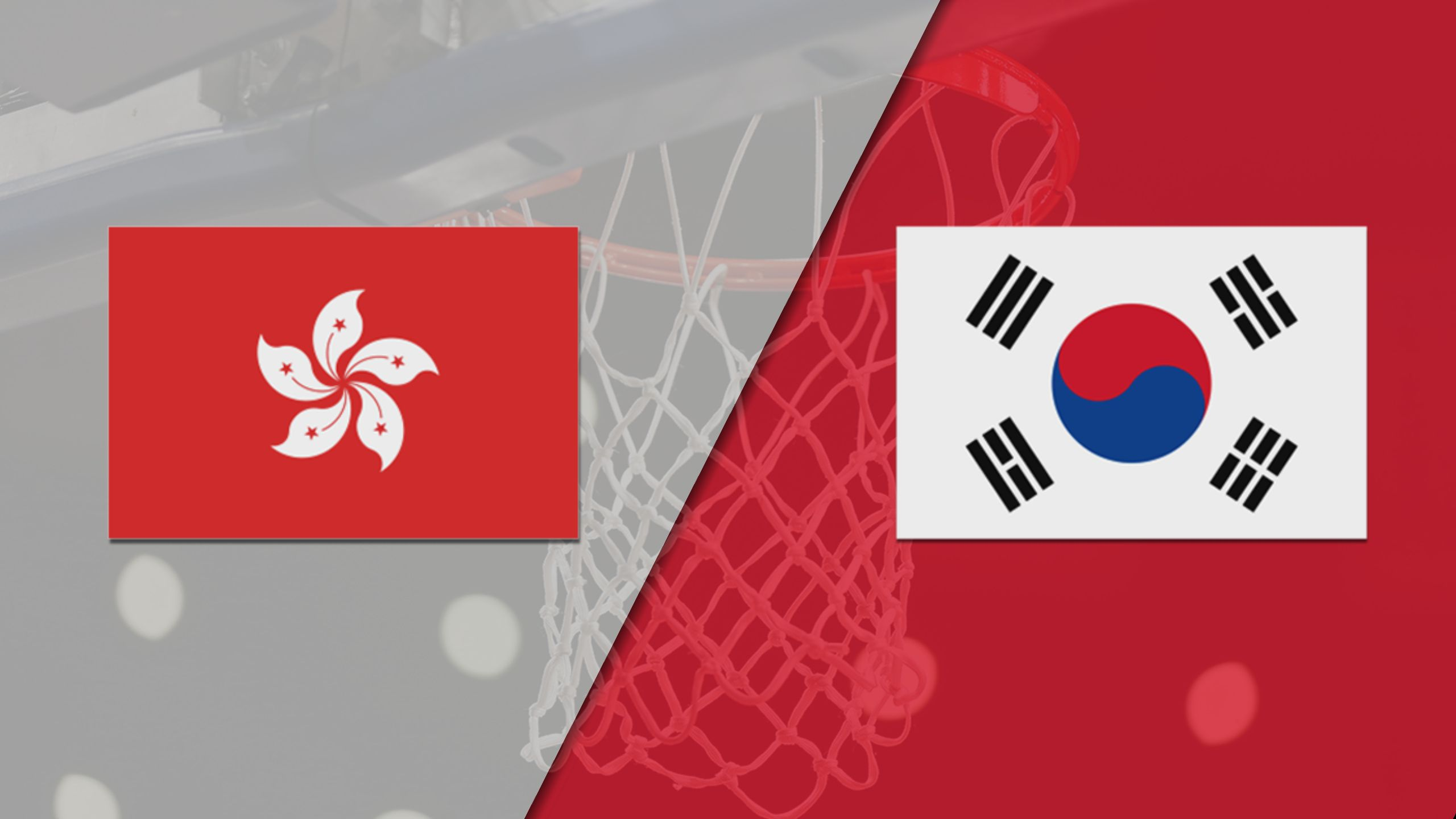 Hong Kong vs. Korea (FIBA World Cup 2019 Qualifier)