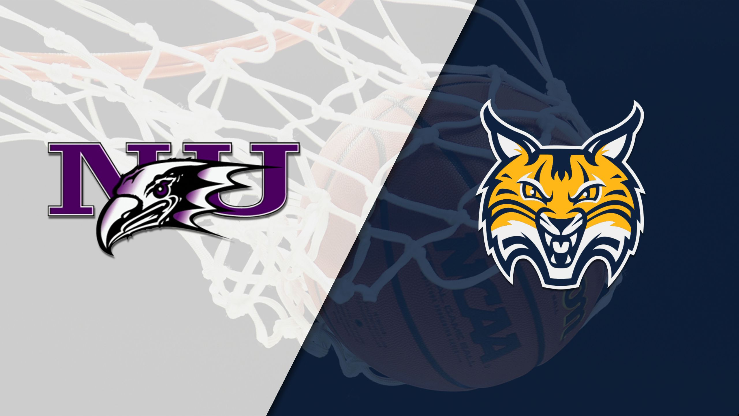 Niagara vs. Quinnipiac (M Basketball)