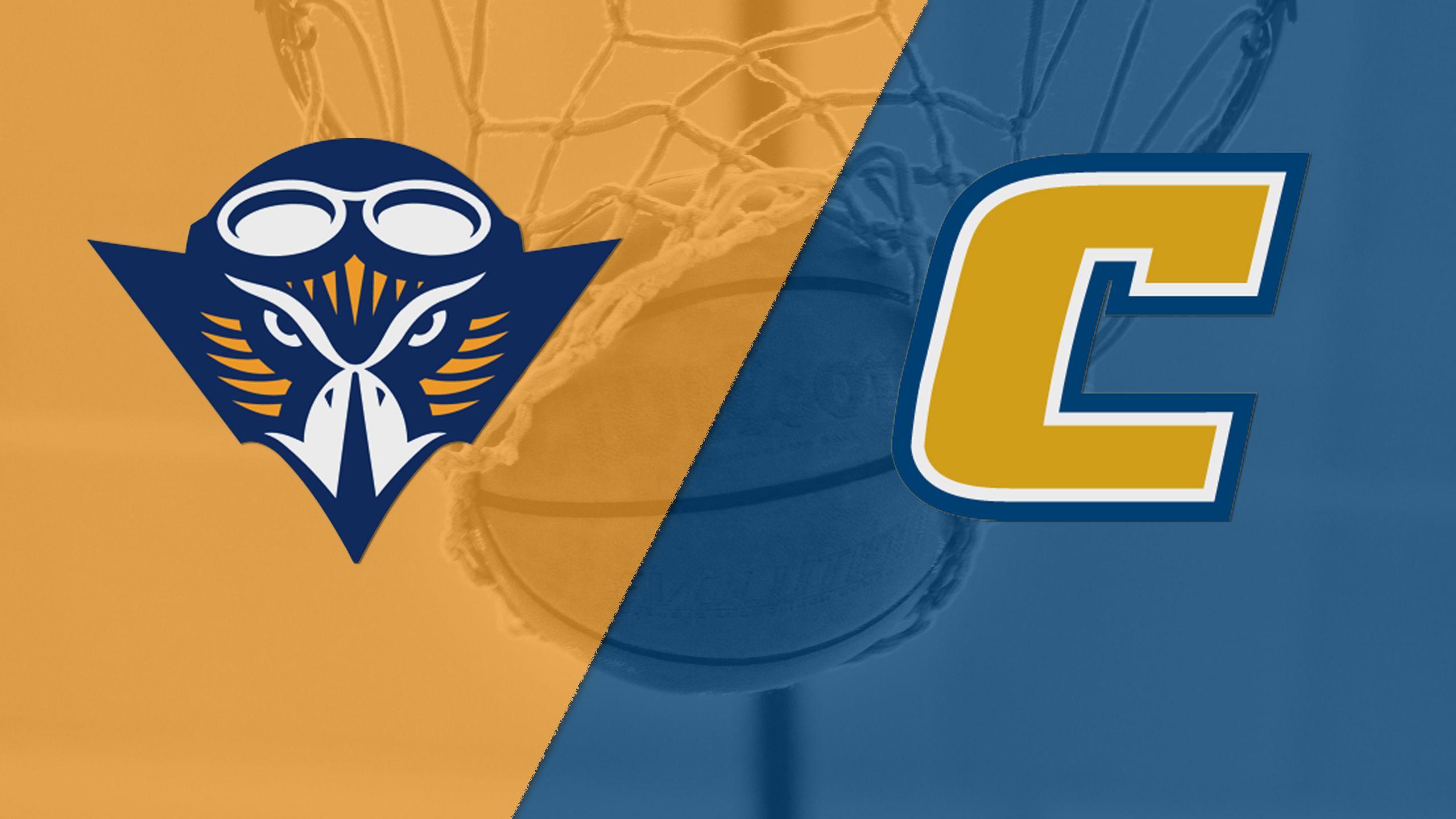 Tennessee-Martin vs. Chattanooga (M Basketball)
