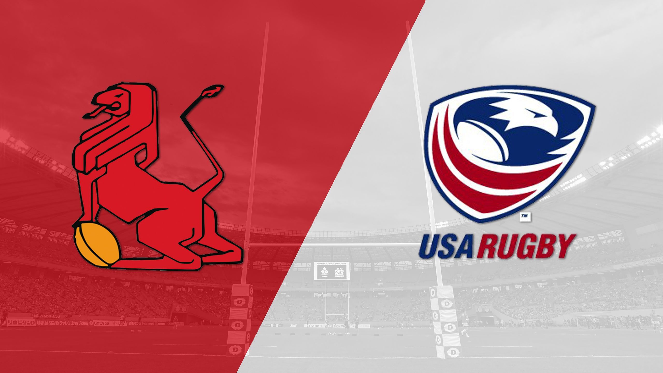 Spain vs. USA (World Rugby Sevens Series)