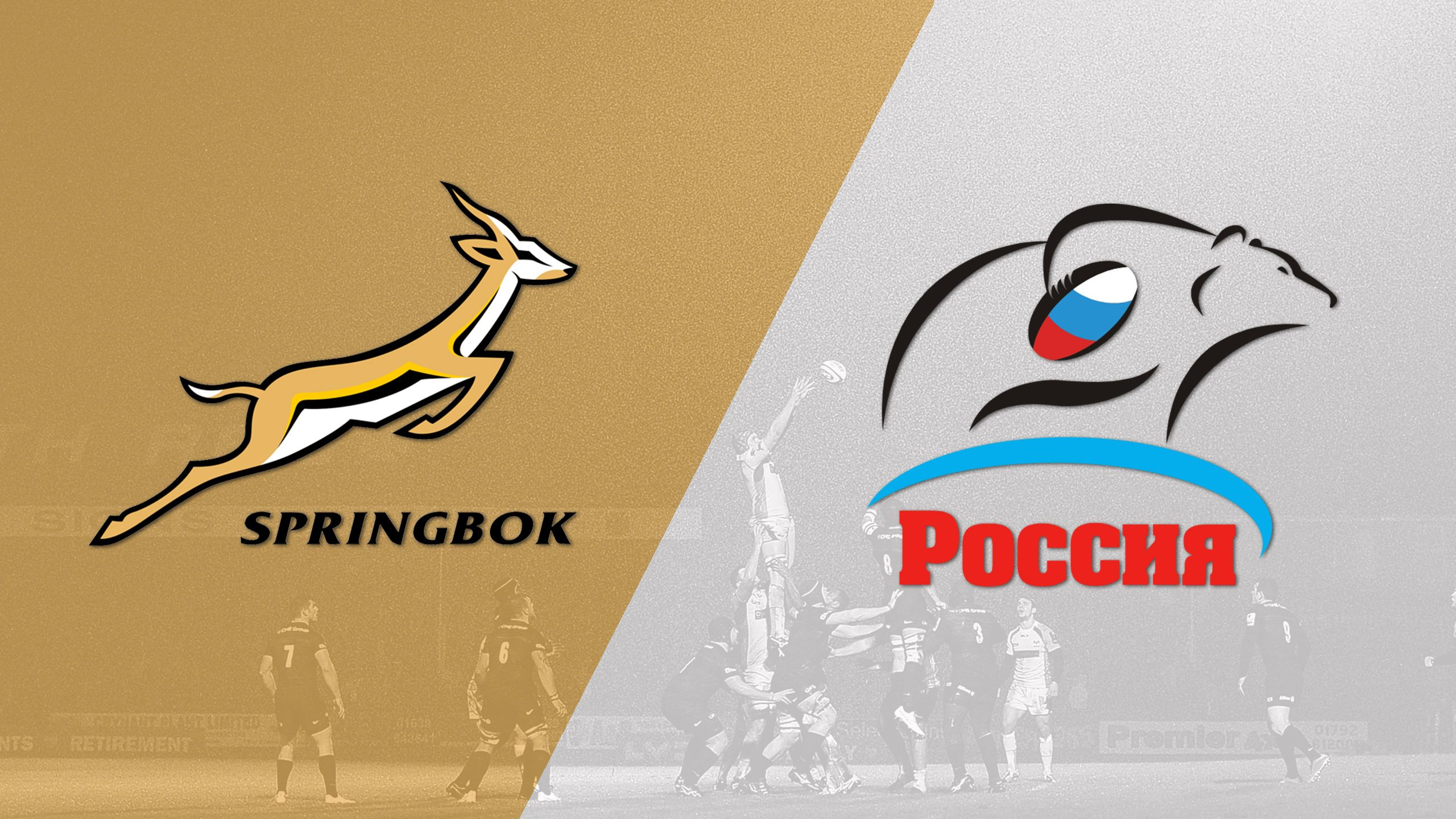 South Africa vs. Russia (World Rugby Sevens Series)