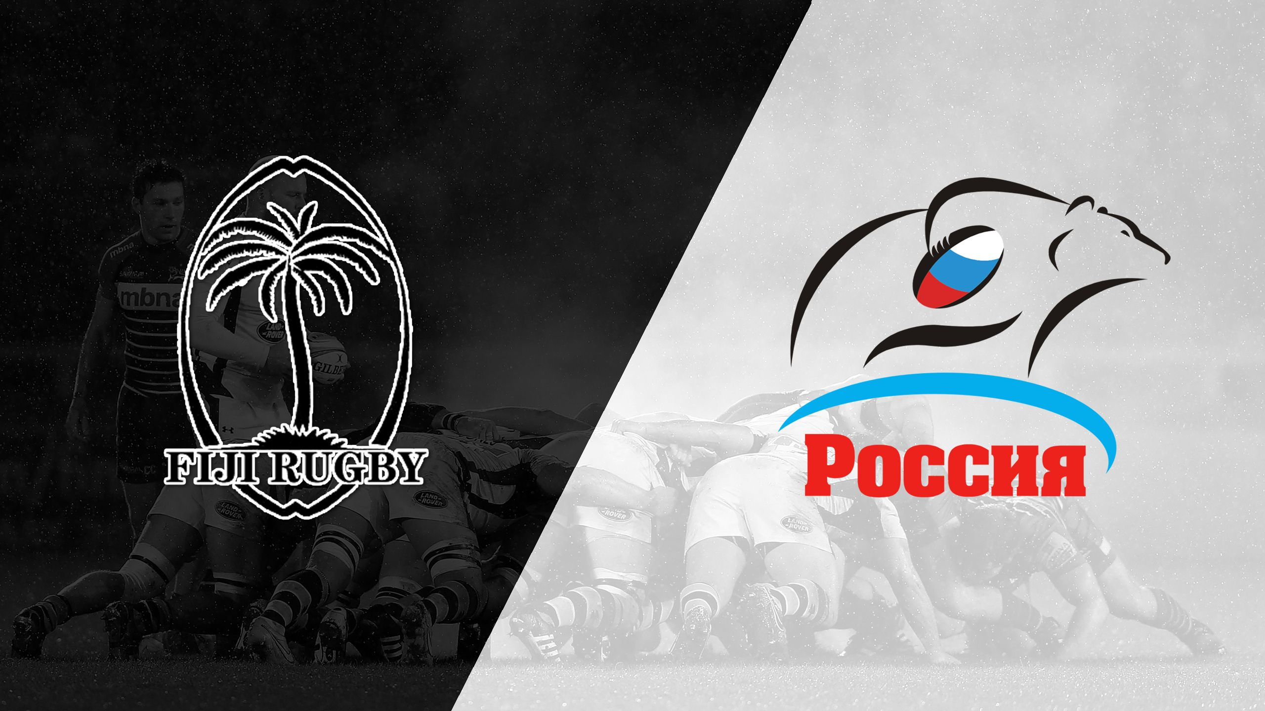 Fiji vs. Russia (World Rugby Sevens Series)