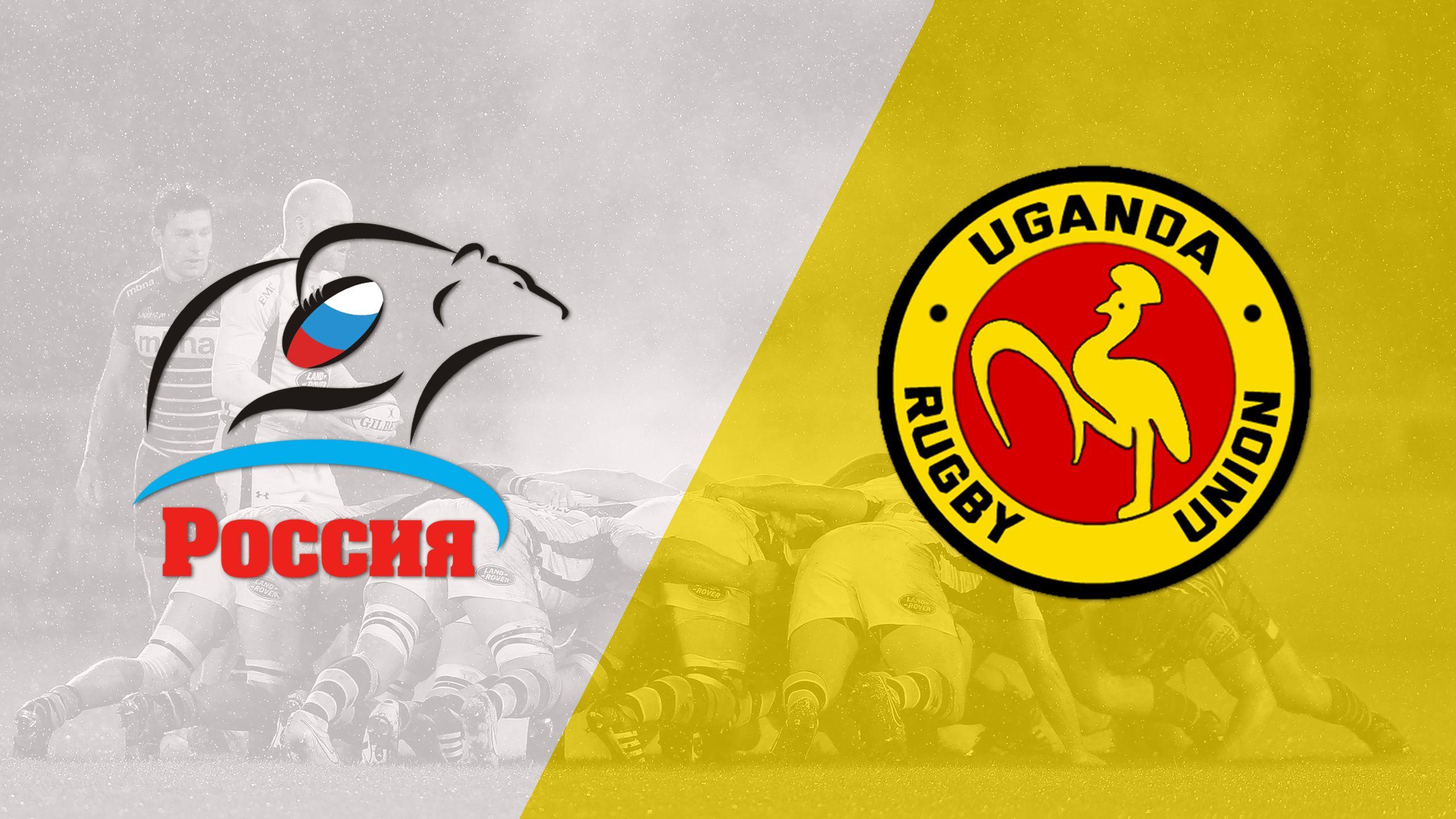 Russia vs. Uganda (13th Place Semi Finals) (World Rugby Sevens Series)
