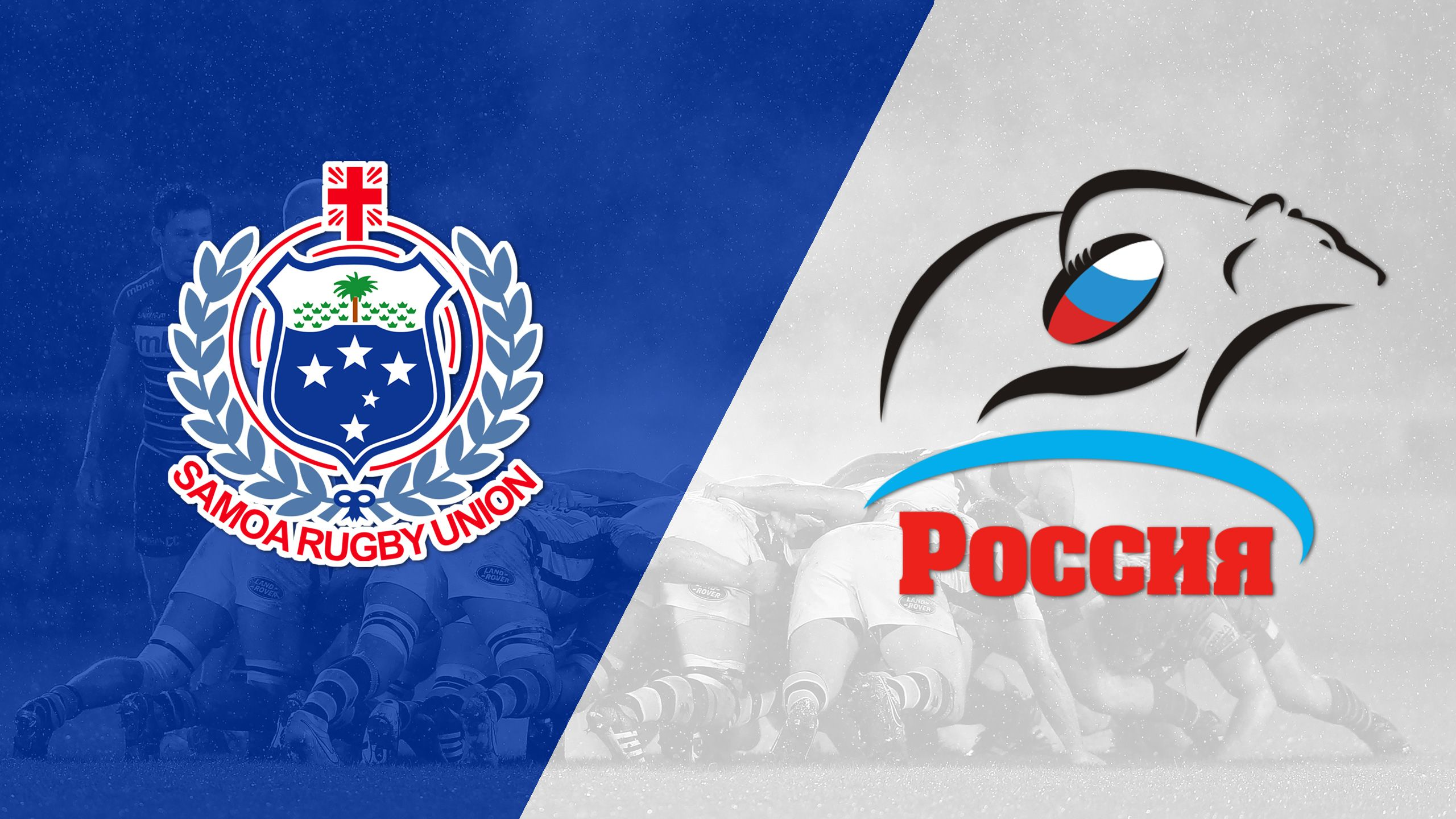 Samoa vs. Russia (World Rugby Sevens Series)