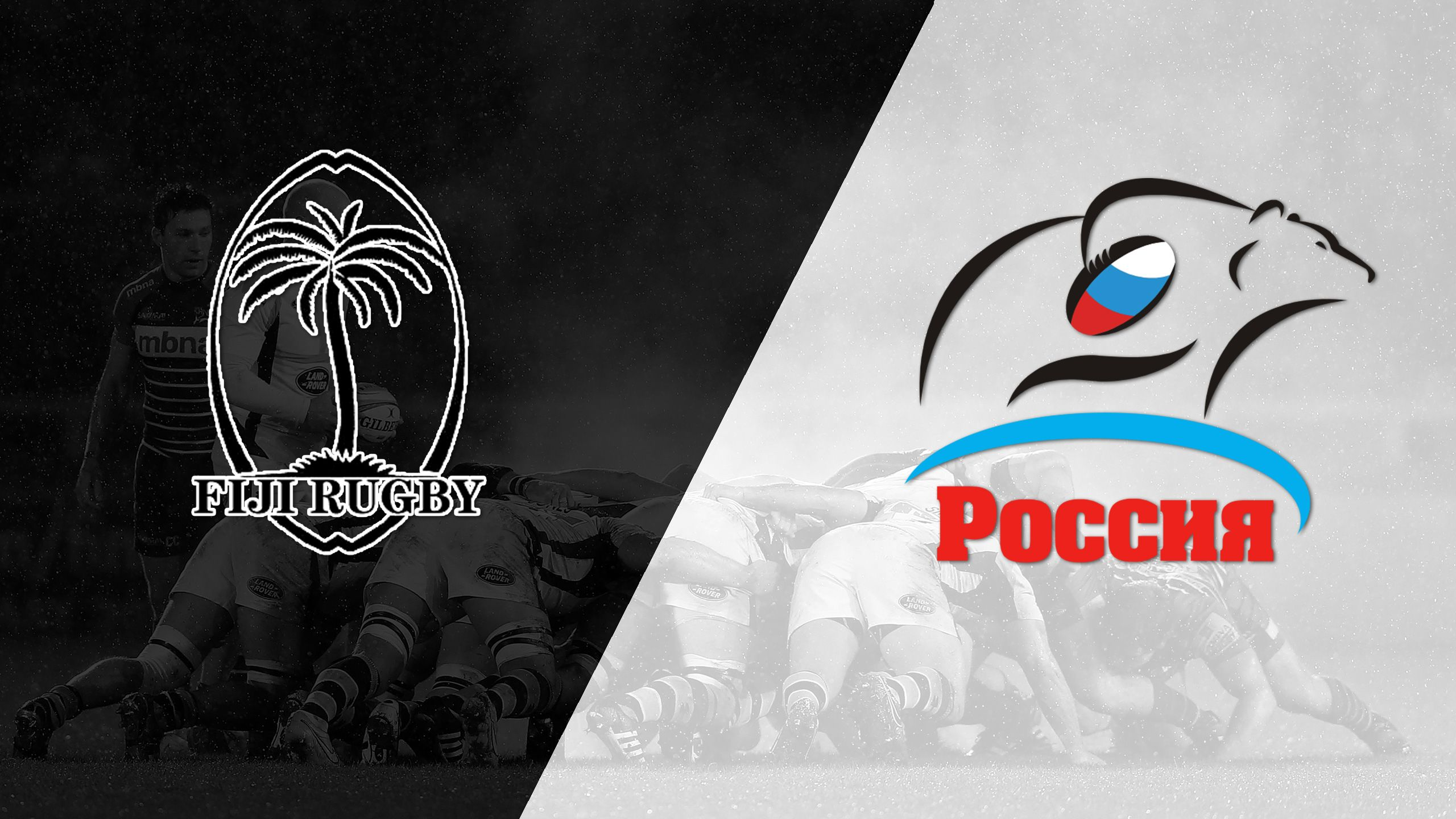 Fiji vs. Russia (World Rugby Sevens Series)