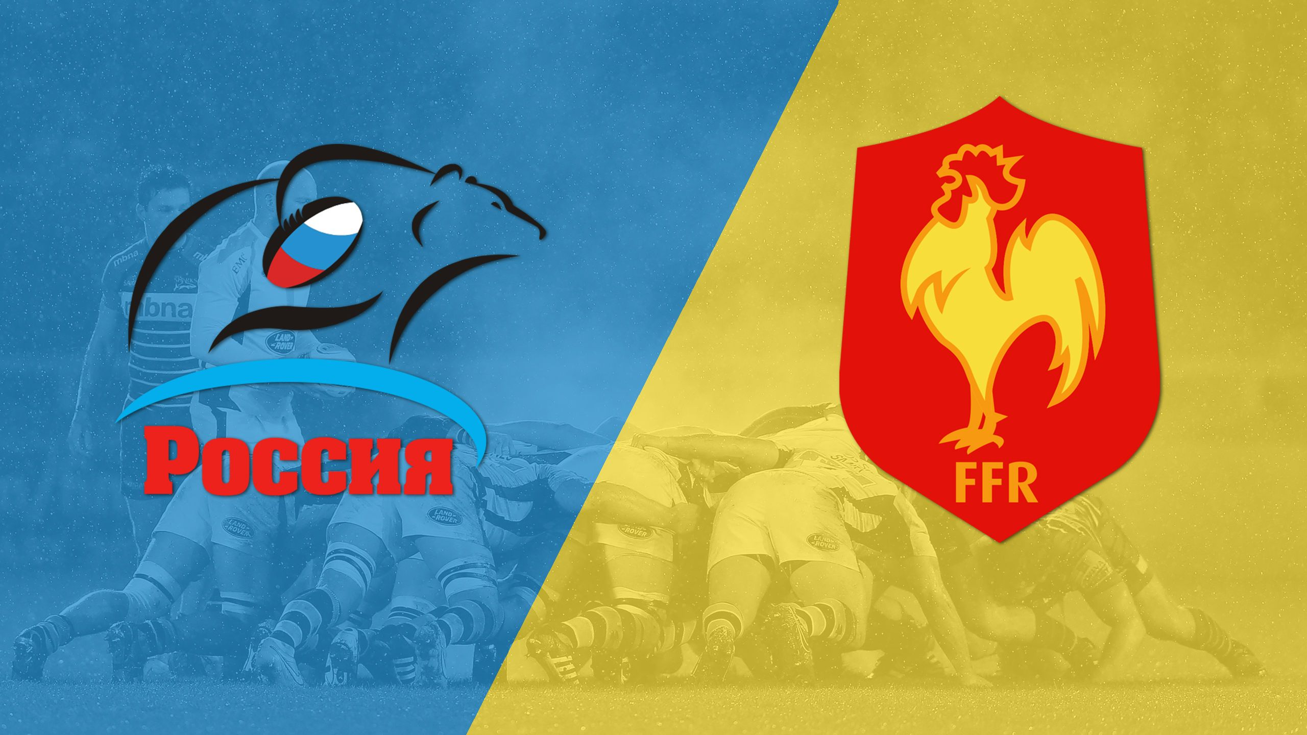 Russia vs. France (Challenge Trophy Semi Finals) (World Rugby Sevens Series)