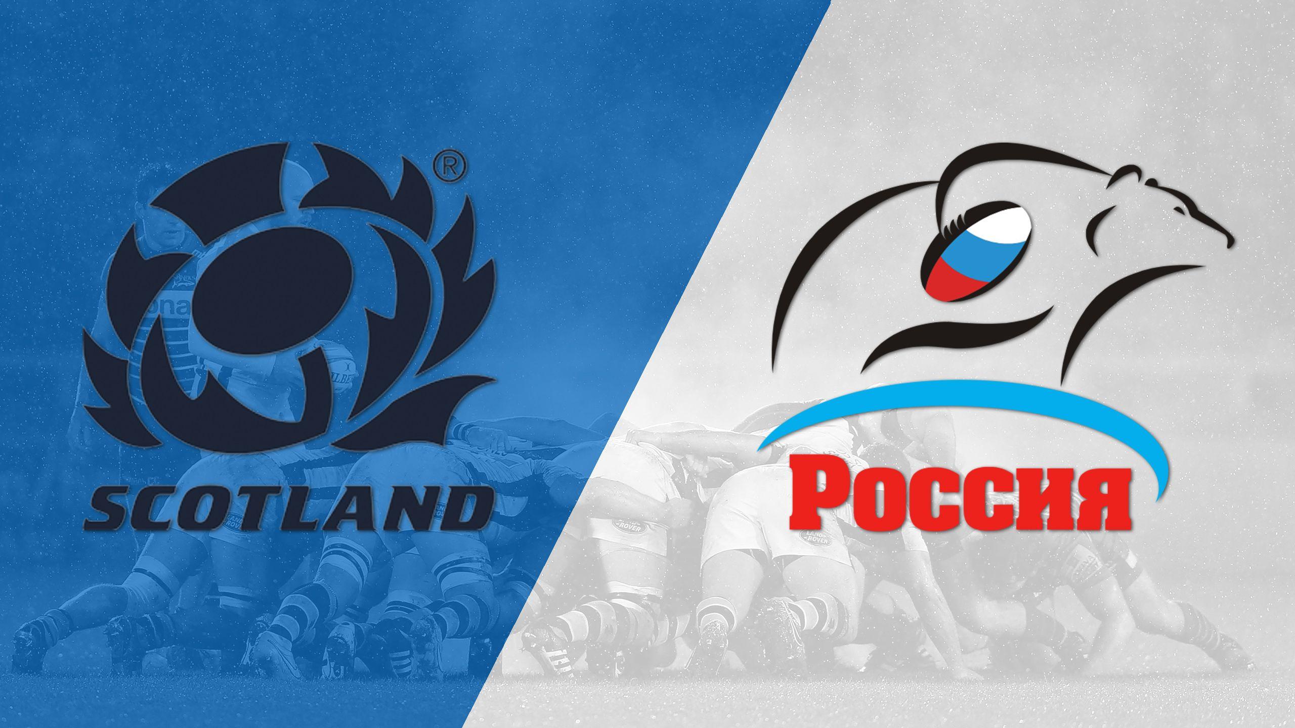 Scotland vs. Russia (Challenge Trophy Quarter Finals) (World Rugby Sevens Series)