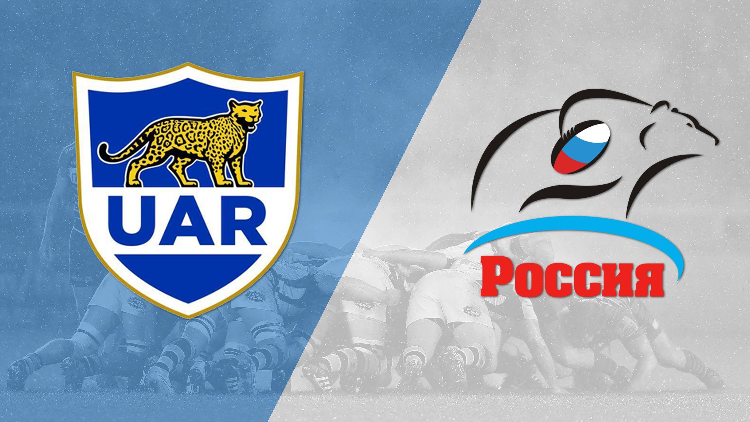 Argentina vs. Russia (Challenge Trophy Quarter Finals) (World Rugby Sevens Series)