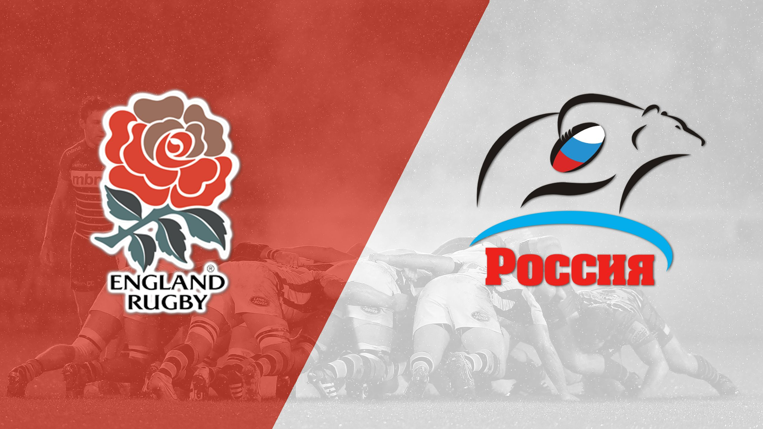 England vs. Russia (World Rugby Sevens Series)