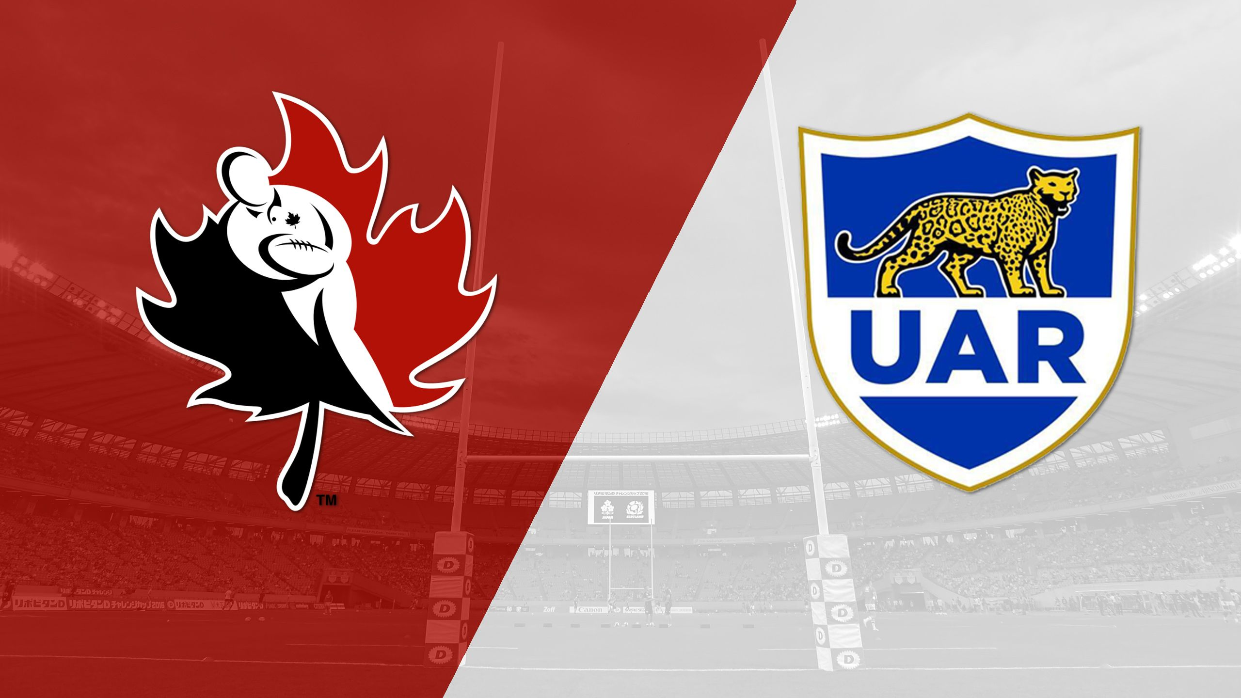 Canada vs. Argentina (Challenge Trophy Semi Finals) (World Rugby Sevens Series)