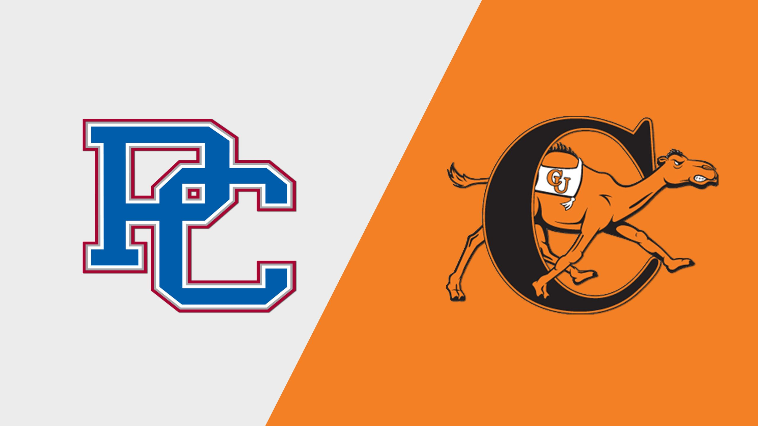 Presbyterian vs. Campbell (Softball)