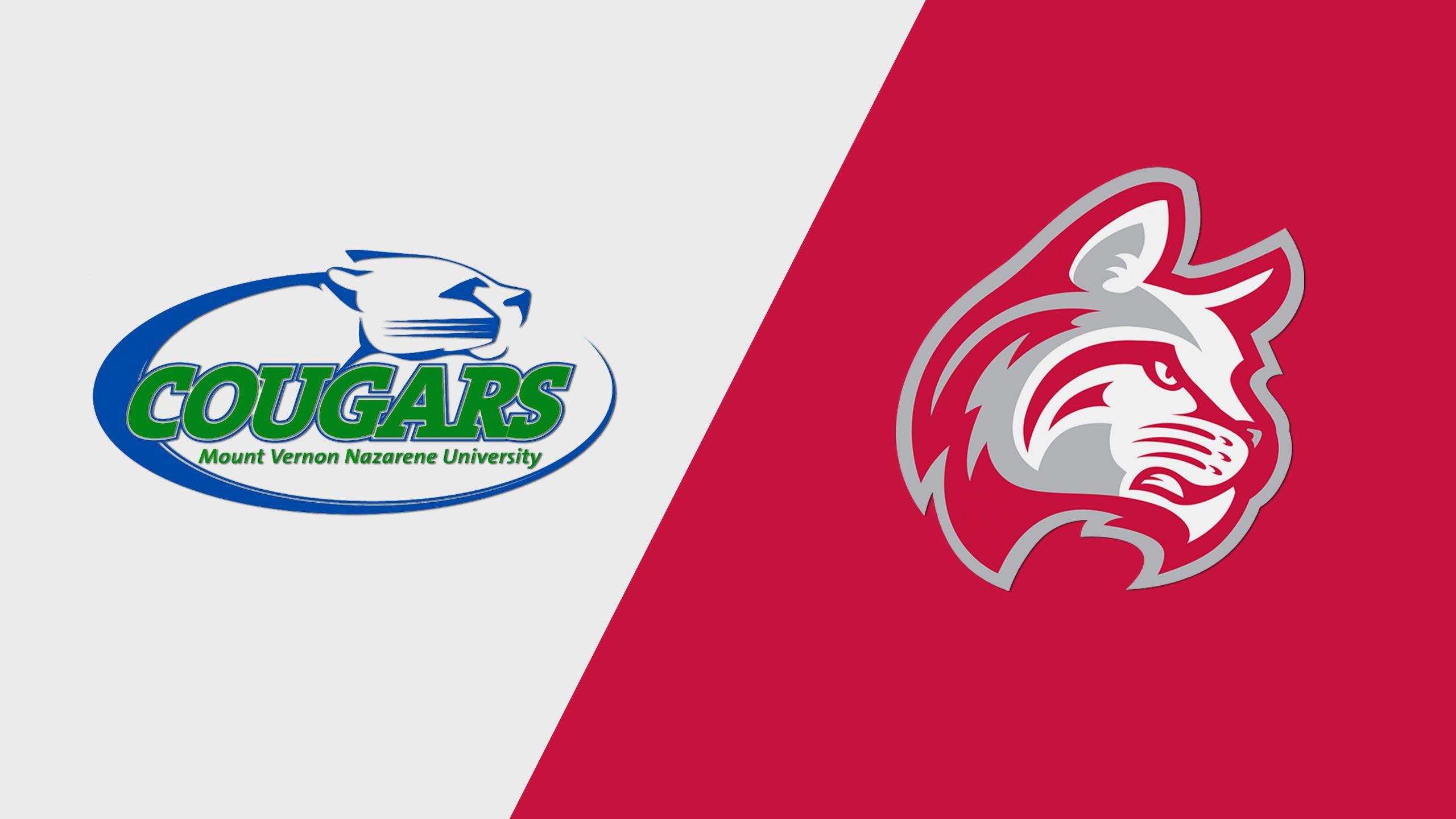 Mount Vernon Nazarene vs. Indiana Wesleyan University (Softball)