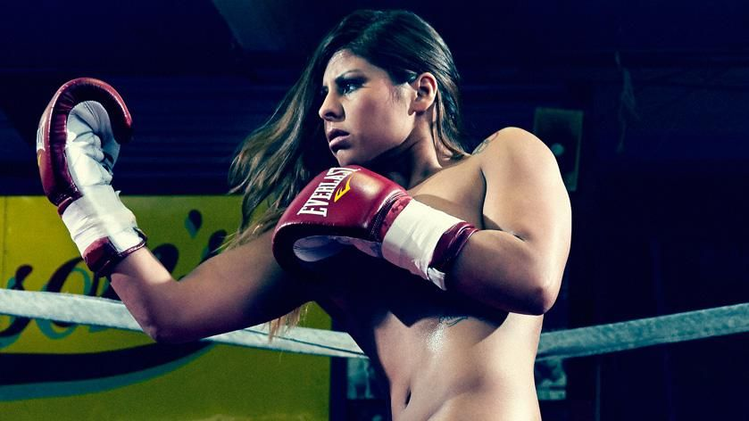 ESPN The Mag Body Issue 2013: Marlen Esparza